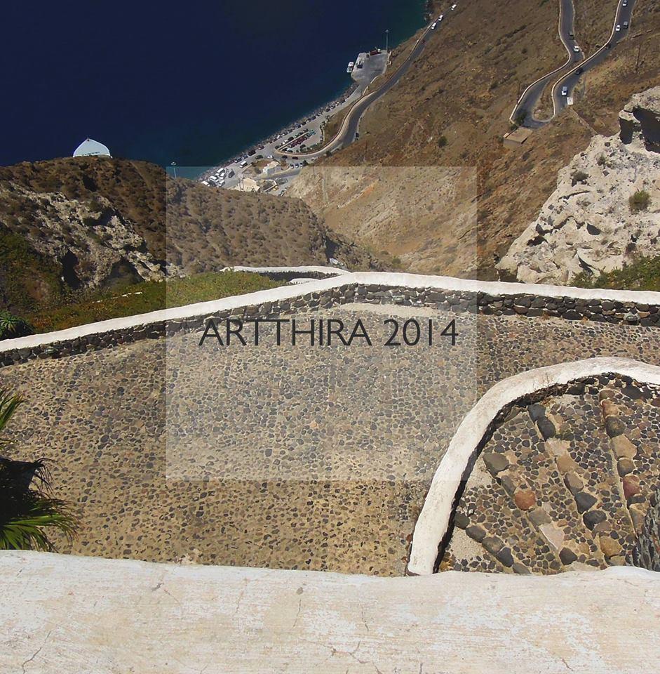 Σήμερα 18/9/14 τα Εγκαίνια εικαστικής έκθεσης ARtthiRA 2014-Openings contemporary exhibition ARtthiRA 2014
