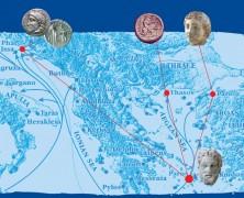Δ' Διεθνές Συνέδριο Αρχαιολογίας Πάρου και Κυκλάδων