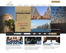 Philian Hotels & Resorts επενδύσεις για εκσυγχρονισμό