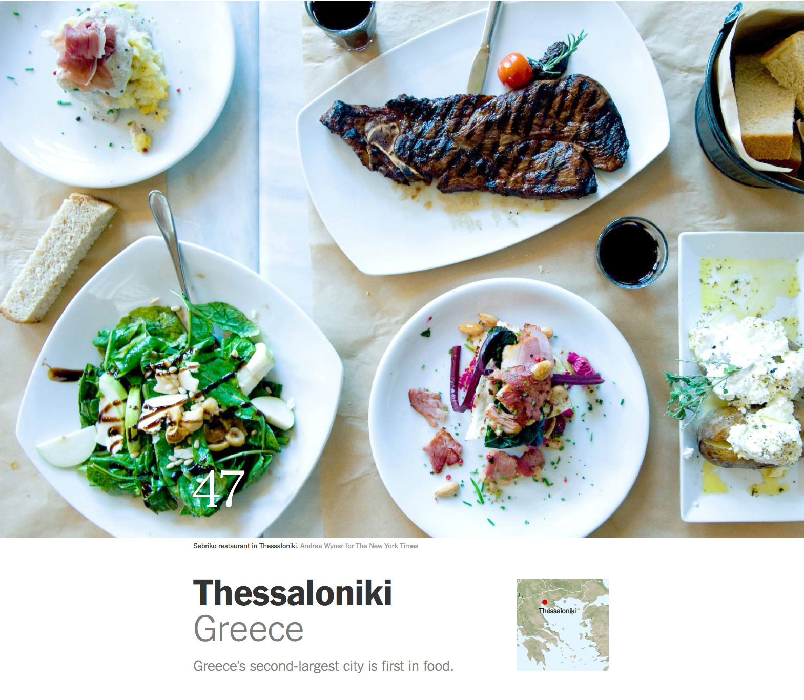 Greece's second-largest city is first in food