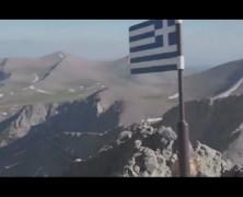 O Εθνικός Δρυμός Ολύμπου στα καλύτερα εθνικά πάρκα της Ευρώπης