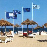 Παραλίες της Ελλάδας με Γαλάζια Σημαία
